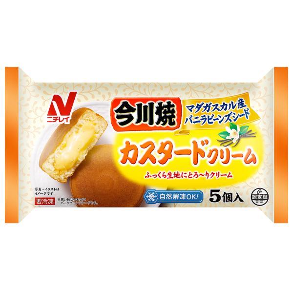 冷凍食品 ニチレイフーズ 今川焼(カスタードクリーム) 5個入