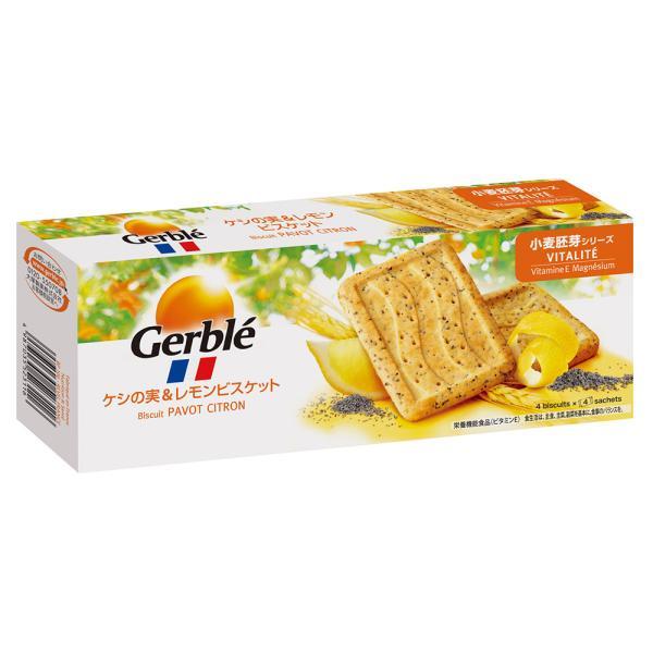 大塚製薬 ジェルブレ ケシの実&レモンビスケット(レギュラーサイズ) 4枚×4袋×3個   Gerble ge
