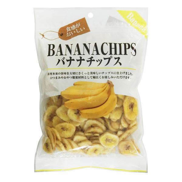 藤沢商事 バナナチップス 220g×10個   バナナチップス バナナ おやつ