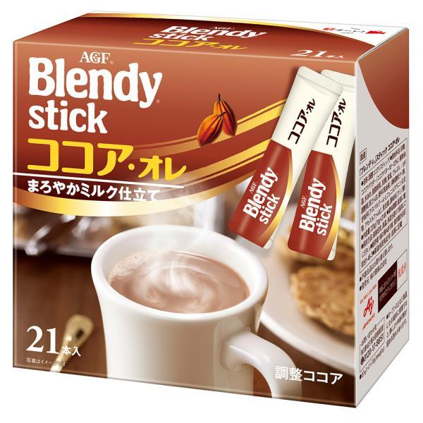 ココア スティック AGF ブレンディ スティック ココア・オレ 21本×3個 | インスタント 珈琲