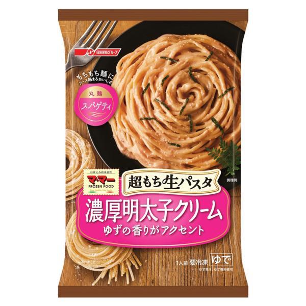 冷凍食品 パスタ 日清フーズ 超もち生パスタ 濃厚明太子クリーム 270g×14個   スパゲティ 冷凍