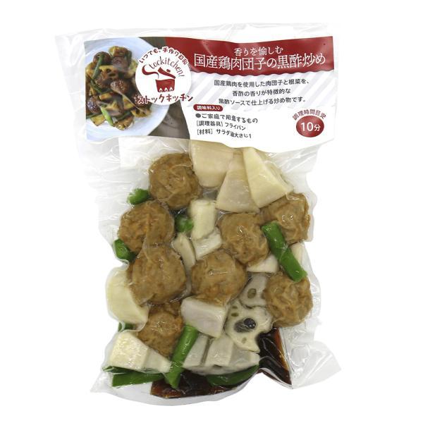 [冷凍]ファーストフーズ 国産鶏肉団子の黒酢炒め 290g 業務用