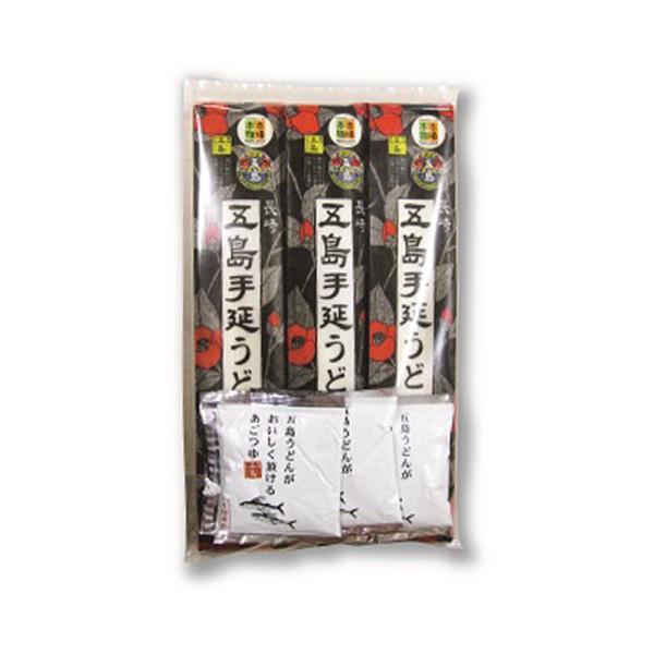 長崎五島うどん 五島手延うどん(国産小麦)・あごつゆ3P (うどん200g×3 つゆ30ml×3)  乾麺 手延 調理法 かけ