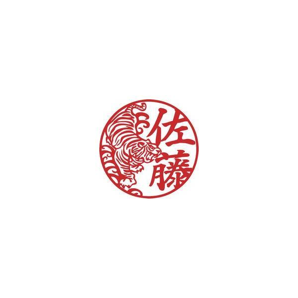 印鑑 送料無料 黒水牛 18ミリ 虎彫刻銀行印認印はんこ横浜でかわいい 印鑑ハンコ屋: 印鑑銀行印 )お祝い 選べる/訂正印/赤ちゃん 可愛い 祝い 印材 花紋 印鑑 出