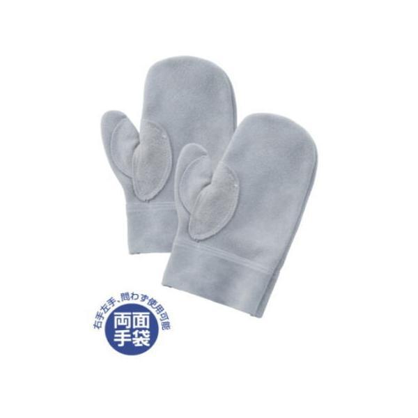 床両面2指(10双) No 7 両面が使える2本指仕様の皮手袋です。 ミトン 革手袋 富士グローブ