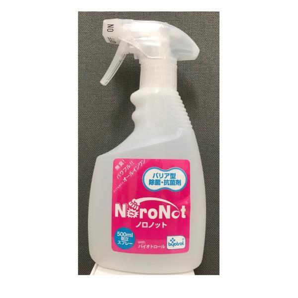 除菌剤 -ノロノットD速攻 汎用タイプ500ml-|smiley-club2