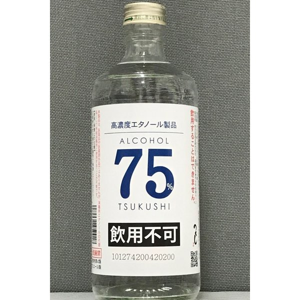 消毒用エタノール製品 つくしアルコール75 smiley-club2 04