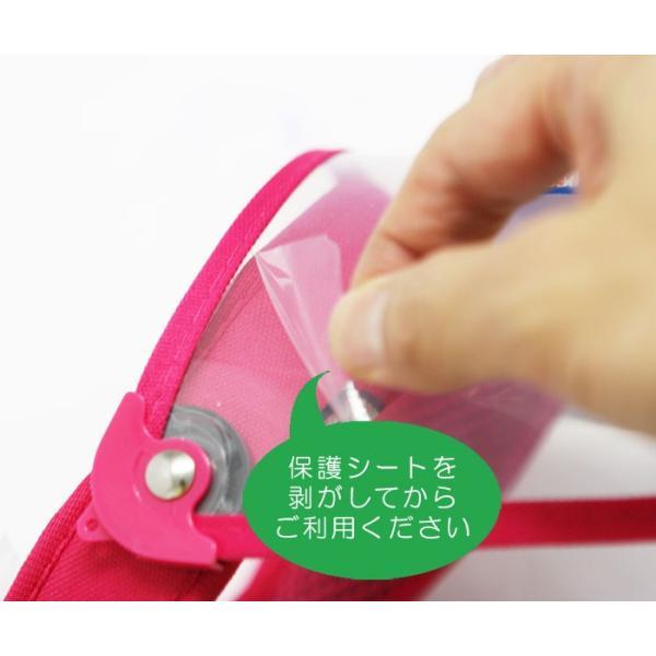 ワイド クリア サンバイザー + ヘヤゴムセット 送料無料 雨よけ 帽子|smileymarket|05