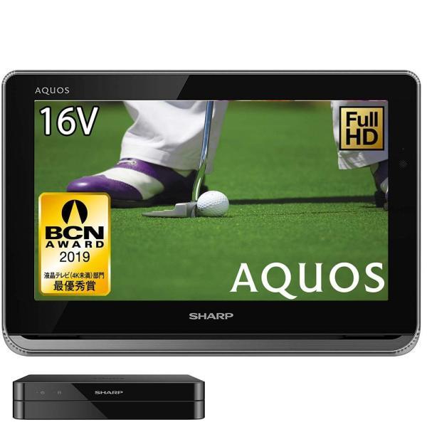 シャープ 16V型 液晶テレビ AQUOS ポータブル(アクオス) 2T-C16AP-Bの画像