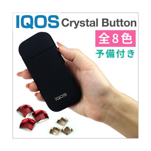 iQOS アイコス ボタン  Fantastick iQOS Crystal ボタン 電子タバコ アイコス|smodigi
