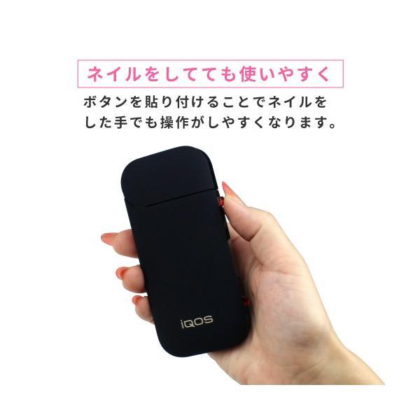 iQOS アイコス ボタン  Fantastick iQOS Crystal ボタン 電子タバコ アイコス|smodigi|03