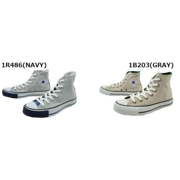 コンバース オールスター ハイカット ローカット 靴 CONVERSE ALL STAR|smw|02
