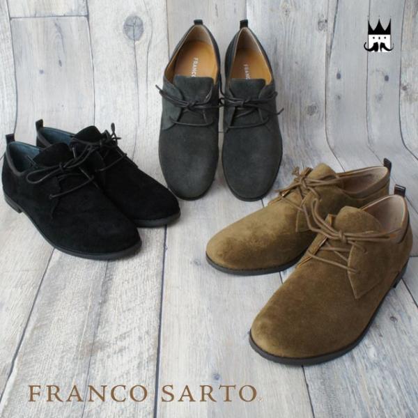 フランコサルト FRANCO SARTO レディース カジュアルシューズ D14C レースアップ マニッシュ スエード ローヒール