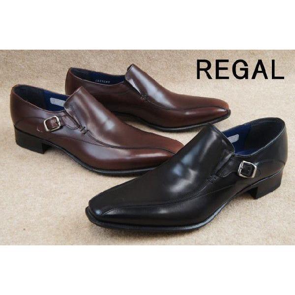 リーガル 靴 28FR REGAL メンズ フォーマル ビジネス リクルート フレッシャーズ Bブラック DBRダークブラウン|smw