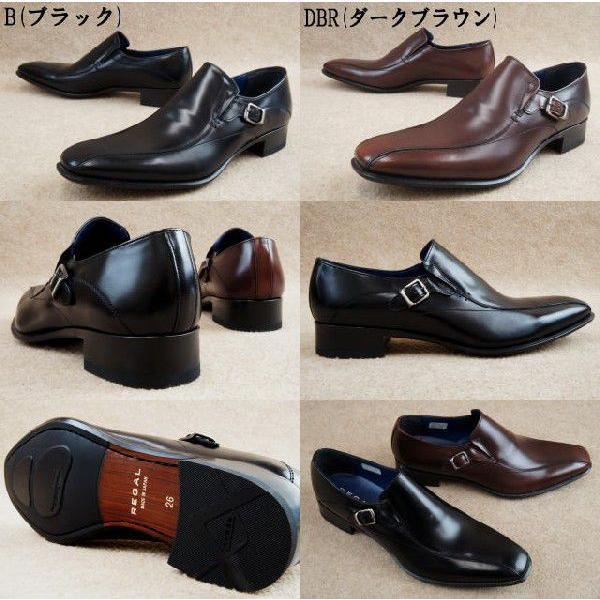 リーガル 靴 28FR REGAL メンズ フォーマル ビジネス リクルート フレッシャーズ Bブラック DBRダークブラウン|smw|02