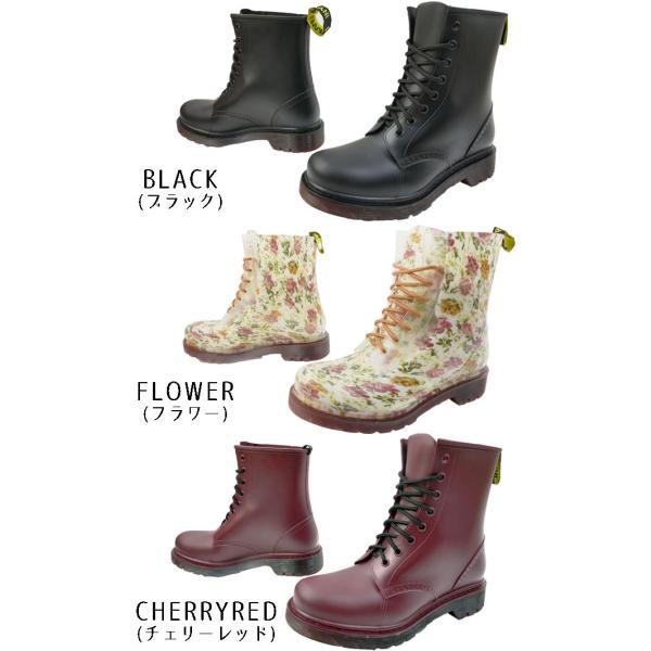 レディース 長靴 レースアップ PL-6301 レインブーツ PAANI LAPULE|smw|02