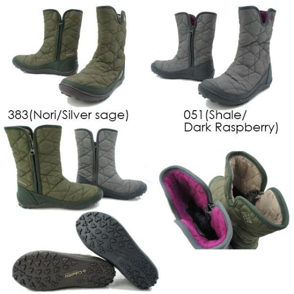コロンビア Columbia レディース メンズ BL1597 ウィメンズミンクススリップIIオムニヒート  長靴 ブーツ スノーシューズ アウトドア 雪道|smw|02