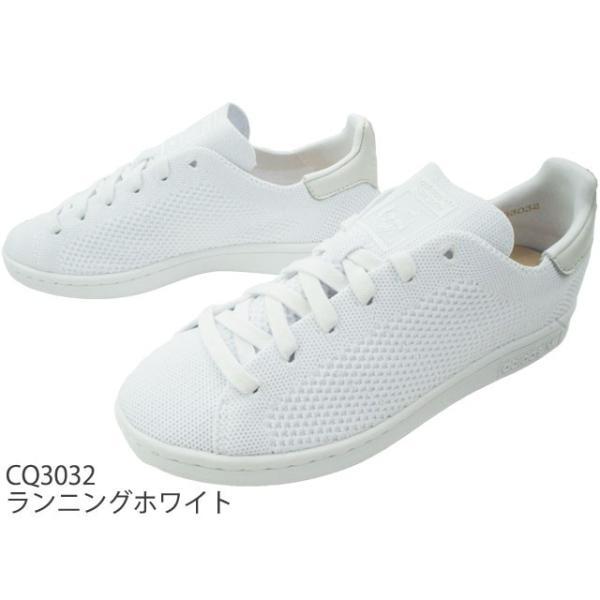 アディダス adidas スタンスミス プライムニット 2 メンズ レディース スニーカー CQ3032 STAN SMITH PK ローカット ニット ランニングホワイト 白