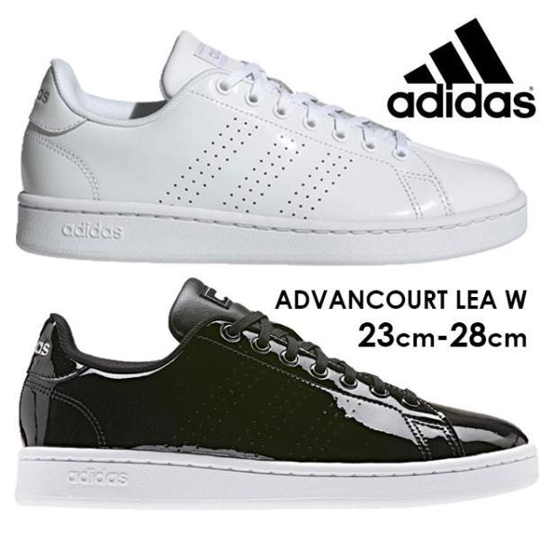 アディダスadidasアドバンコートレザーWスニーカーメンズレディースローカットレザースニーカー運動靴ホワイト白ブラック黒