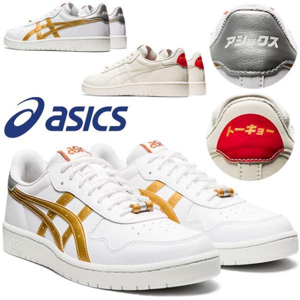 アシックスasicsメンズスニーカージャパンSローカット通学運動靴紐靴1191A354104ホワイト/ゴールド103クリーム/ク