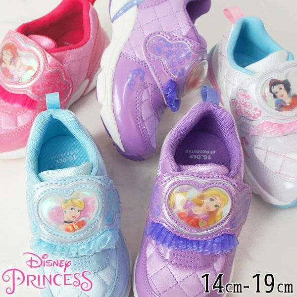 ディズニー Disney プリンセス スニーカー 女の子 子供靴 キッズ ジュニア DN C1225 PRN ベルクロ ローカット シンデレラ ラプンツェル アリエル 白雪姫|smw