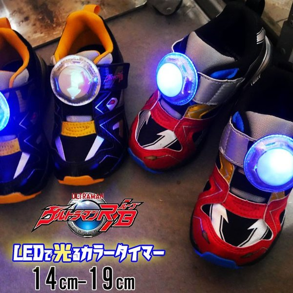 ウルトラマンルーブ スニーカー 男の子 子供靴 キッズ ジュニア UTM145 ベルクロ ローカット 光る靴 LED ULTRAMAN R/B ムーンスター Moonstar|smw