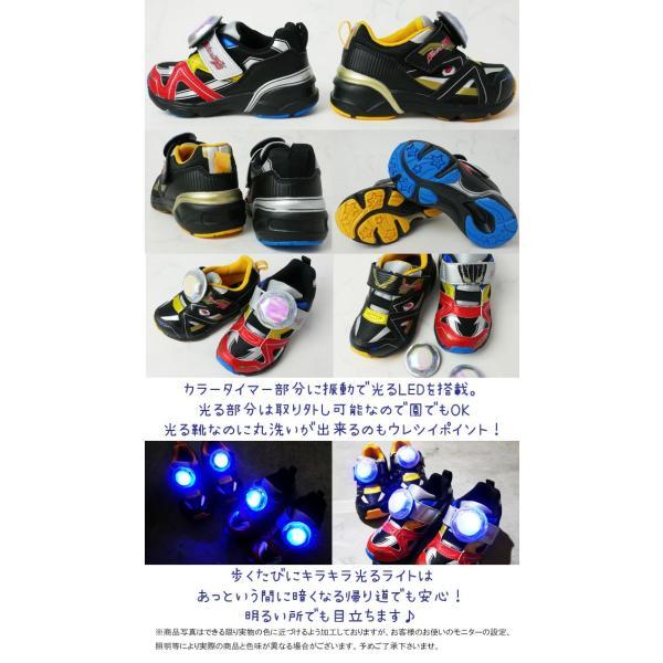 ウルトラマンルーブ スニーカー 男の子 子供靴 キッズ ジュニア UTM145 ベルクロ ローカット 光る靴 LED ULTRAMAN R/B ムーンスター Moonstar|smw|03
