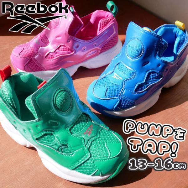 リーボック Reebok ベビー キッズ 男の子 女の子 子供靴 スニーカー フューリー INF ファーストシューズ ランニングシューズ ベルクロ FW2308 FV2147 FW2307