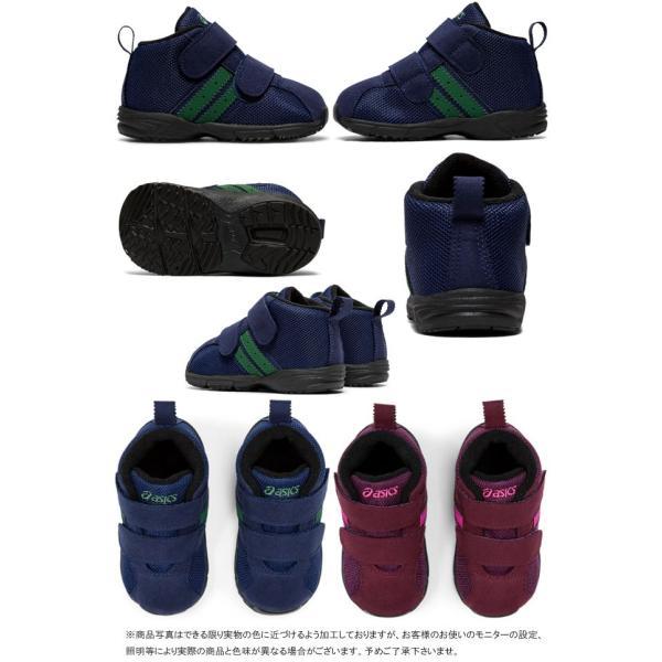 アシックス asics コンフィ ベビー MS FW スニーカー 男の子 女の子 子供靴 キッズ TUB170 ファーストシューズ キッズシューズ ベルクロ ミッドカット ベビー靴 smw 03