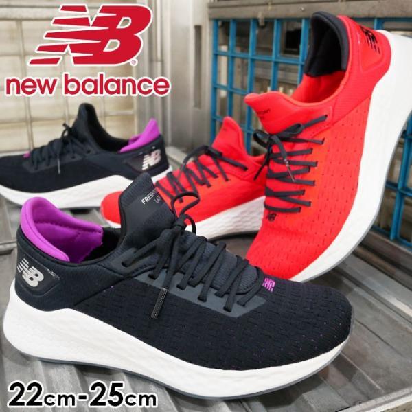 ニューバランスnewbalanceスニーカージュニアレディースGELAZローカットスポーツトレーニングNB運動靴レッドネイビー