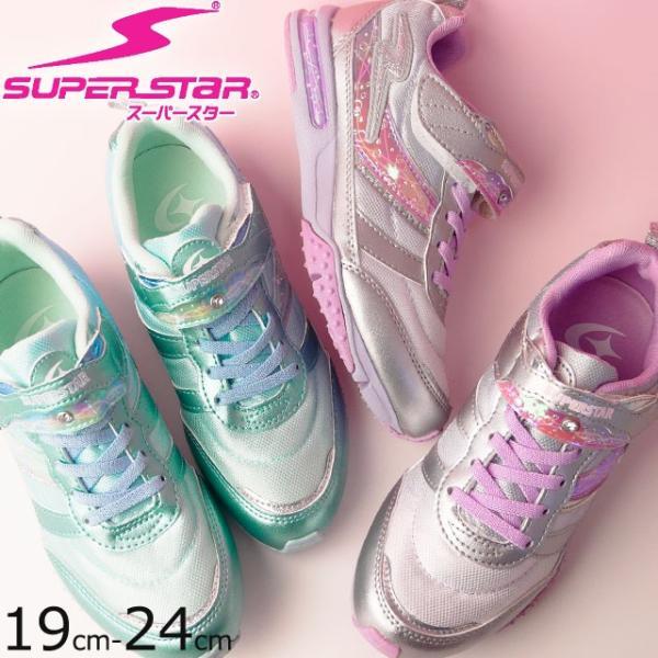 スーパースター SUPERSTAR スニーカー 女の子 子供靴 キッズ ジュニア SS J769 ベルクロ バネのチカラ 運動靴 スタージュエリーコレクション|smw