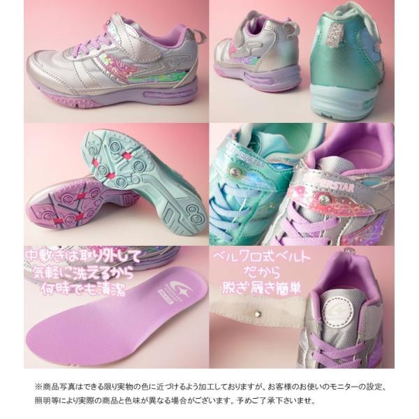 スーパースター SUPERSTAR スニーカー 女の子 子供靴 キッズ ジュニア SS J769 ベルクロ バネのチカラ 運動靴 スタージュエリーコレクション|smw|03