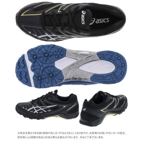 アシックス asics レーザービーム SC スニーカー 男の子 女の子 子供靴 キッズ ジュニア 1154A004 ローカット レースアップ 紐靴 通学 運動靴 smw 04