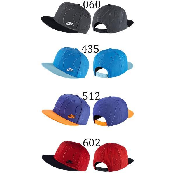 ナイキ NIKE 男女兼用 男の子 女の子 キッズ ジュニア 帽子 849519 スポーツウェア トゥルー アジャスタブル キャップ スナップバックキャップ 野球帽 つば付き smw 02