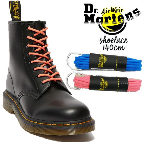 ドクターマーチンDr.Martensラウンドシューレース140cm丸紐メンズレディースSHOELACES靴ひもロゴ靴紐替紐ブルー