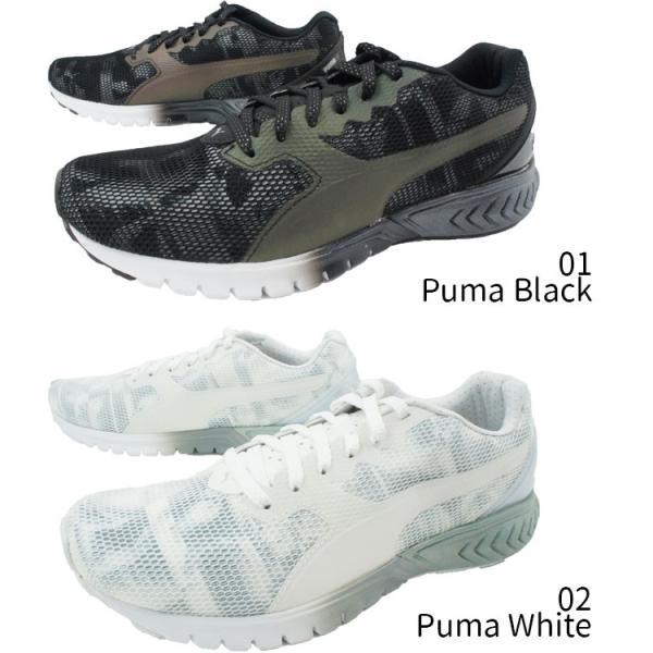 プーマ PUMA イグナイト デュアル スワン ウィメンズ ローカット スニーカー レディース 189489 メッシュ スポーツ 運動靴 黒 ブラック 白 ホワイト