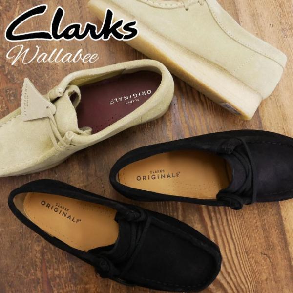 クラークスClarksワラビー革靴レザーレディース289Gクレープソールレザーシューズレースアップシューズ黒ブラックメープルベー