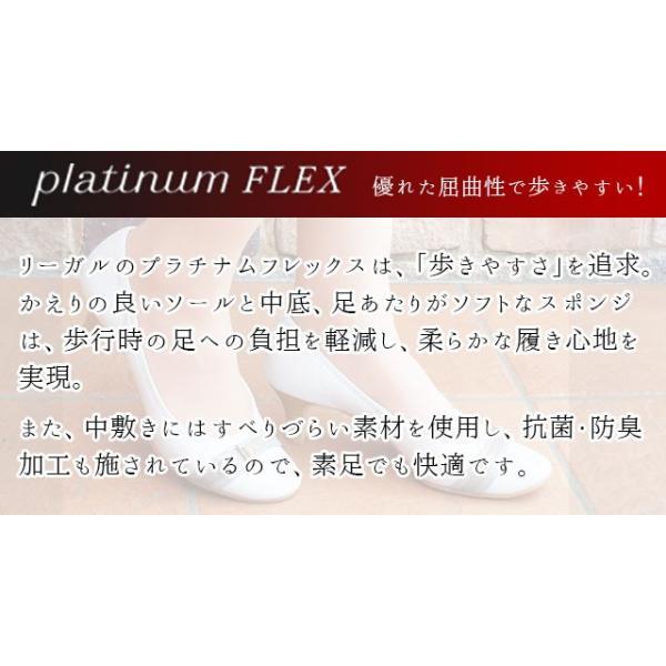リーガル REGAL ポインテッドトゥ パンプス 本革 レザー レディース F09K 日本製 メイドインジャパン 黒 ブラック パイソン クロコダイル