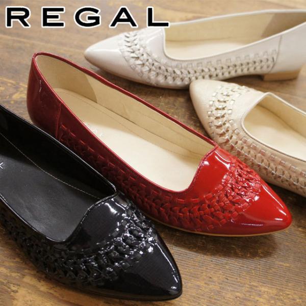 リーガル REGAL レディース フラットシューズ 革靴 レザー F19K エナメル カッターシューズ 黒 赤 アイボリー ゴールド|smw