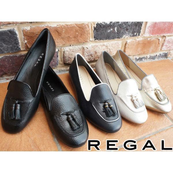 リーガル REGAL レディース オペラシューズ オペラパンプス タッセル F32H 革靴 レザー 本革シューズ フラットシューズ メタリック バイカラー 1.5cmヒール