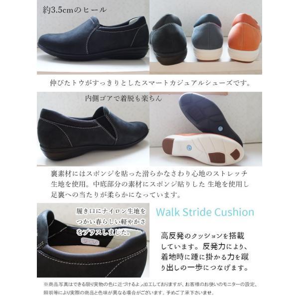 リーガルウォーカー REGAL WALKER スリッポン 本革 レザー レディース HB71 ワイズ 3E 4E 調節可能 スニーカー ブラック ネイビー オレンジ