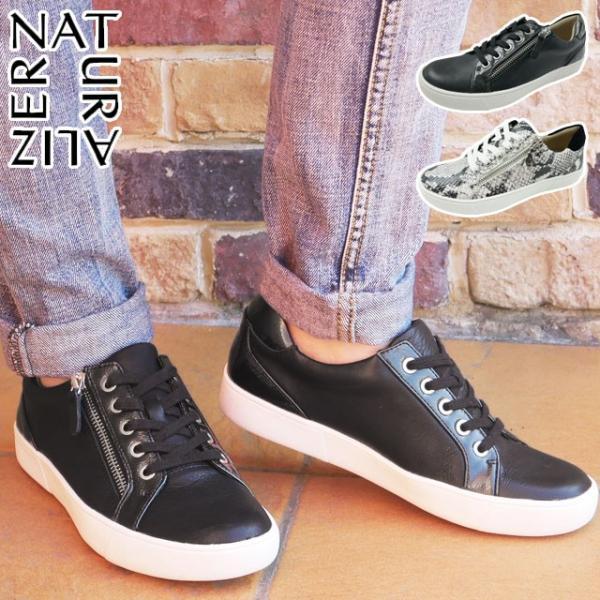 ナチュラライザー naturalizer ローカットスニーカー 革靴 レザー レディース N594 痛くない 歩きやすい レースアップシューズ ぺたんこ靴 黒 ブラック 白