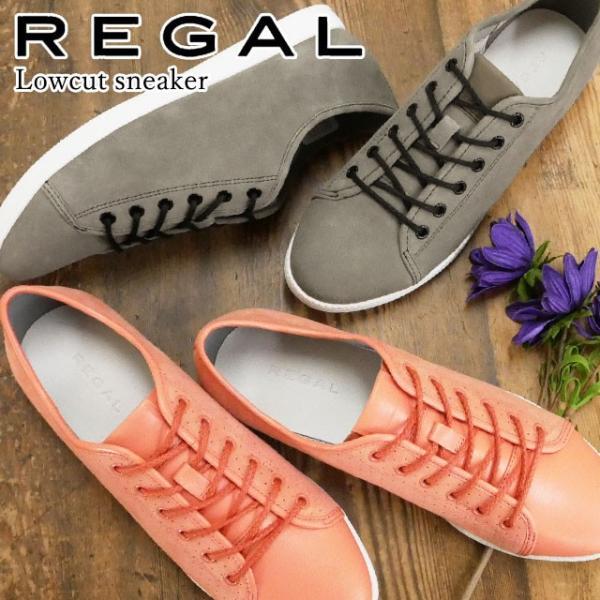 リーガル REGAL ローカットスニーカー 革靴 レザー BE75 レースアップシューズ パンチング オーク コーラルピンク OKSS CRKK hawks202110
