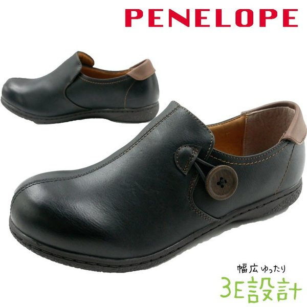 アシックス商事 ペネローペ PENELOPE スリッポン レディース PN-69110 3E コンフォートシューズ ボタン黒 ブラック|smw