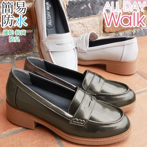 オールデイウォーク ALL DAY Walk ローファー 靴 簡易防水 歩きやすい 痛くない レディース ALD2350 メタリック 太ヒール チャンキーヒール ガンメタ グレー|smw