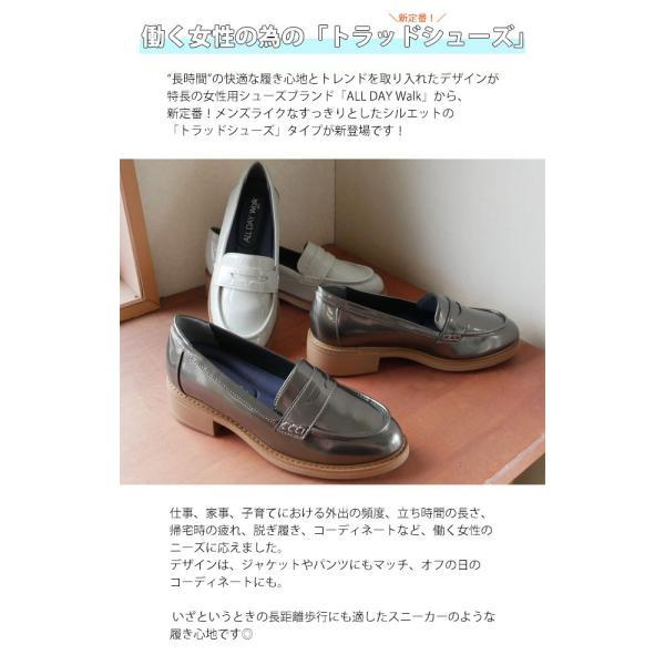 オールデイウォーク ALL DAY Walk ローファー 靴 簡易防水 歩きやすい 痛くない レディース ALD2350 メタリック 太ヒール チャンキーヒール ガンメタ グレー|smw|02