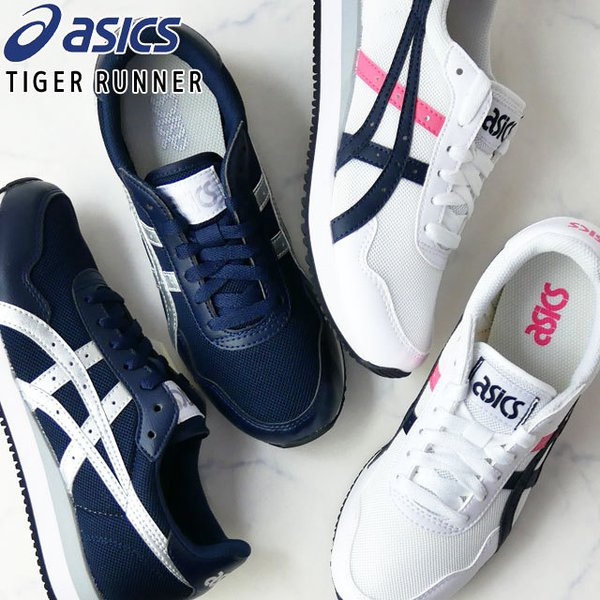 アシックスasicsレディーススニーカータイガーランナーローカット運動靴紐靴1202A070ホワイト白ネイビー紺