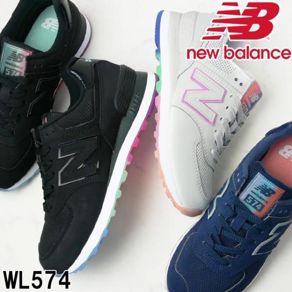 ニューバランスnewbalanceレディーススニーカーWL574ワイズBランニングシューズ白オフホワイトネイビー黒ブラックローカ