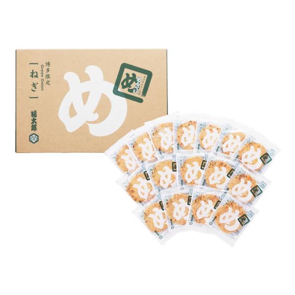 福太郎 辛子めんたい風味めんべい  ねぎ  (2枚×16袋入り)  九州 福岡 博多 お土産