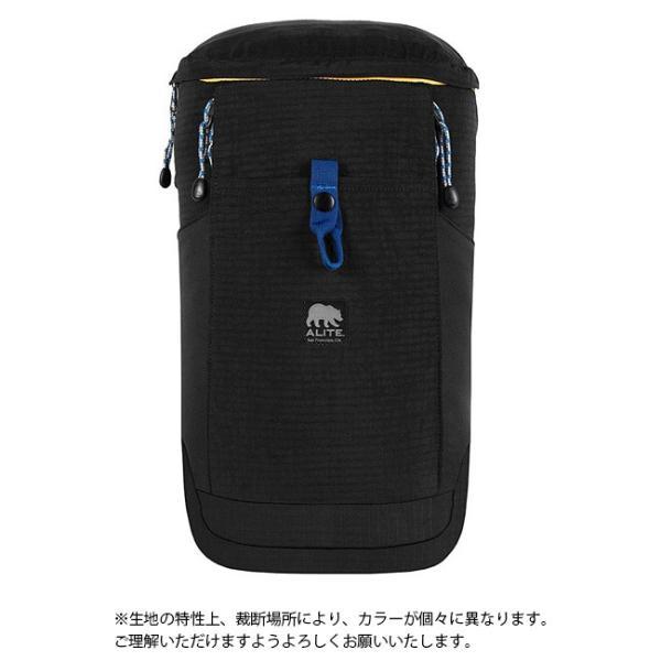 ALITE エーライト  REYES PACK YM61703 【バックパック/カバン/アウトドア】|snb-shop|02